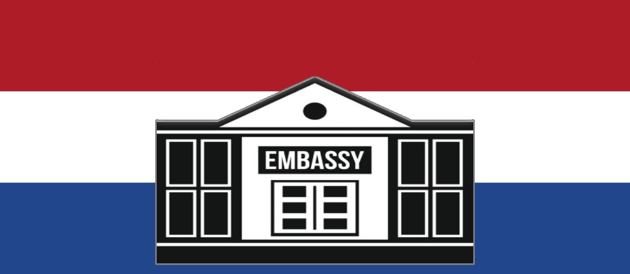 Netherlands Consulate Corfu